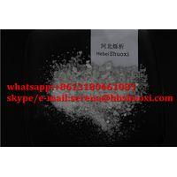 Diphenylacetonitrile Cas No:86-29-3 thumbnail image