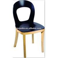 F159-1 dining chair