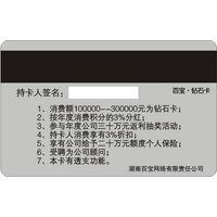 CPU CARD thumbnail image