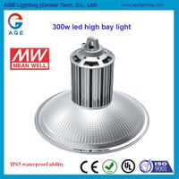 LED high brightness high bay light 300w with newest style