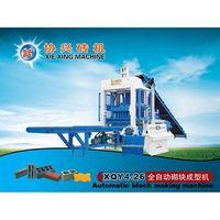 Full automatic block making machineXQY4-26