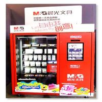School Red Stationery Vending Machine China manufacturer thumbnail image