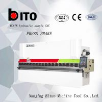WC67Y hydraulic cnc sheet metal press brake