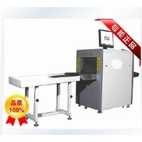 5030 X-Ray luggage scanner
