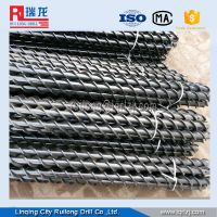 China Steel Spiral Twist Drill Rod