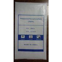 Potassium Pyrophosphate(TKPP)