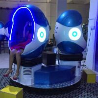 Hot sale amusement park 9d egg vr 5D 7D 8D 9D 10D 12D cinema with car game and max flight simulator