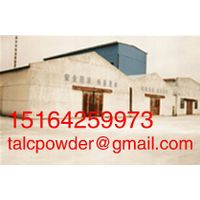 Pharmaceutical Grade Talc Powder thumbnail image