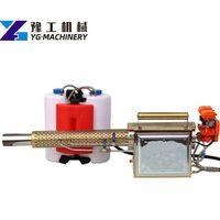 Fog Sprayer Machine for Sale | Disinfection Fogging Machine Price