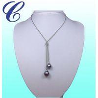 Faux pearl pendant necklace thumbnail image