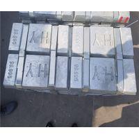 SHG zinc ingot 99.995% for hot dip galvanizing plant