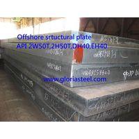 A203GrE(3.5Ni) Pressure Vessel Plates, Alloy Steel, Nickel