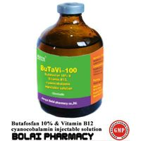 Butafosfan 10% & Vitamin B12 cyanocobalamin injectable solution