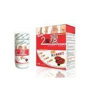 2 day diet herbal weight loss pill thumbnail image