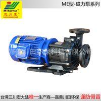 Non self-priming pump MED400 FRPP