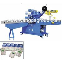WD-SPZ-XB200 Full Automatic Handkerchief Packing Machine thumbnail image