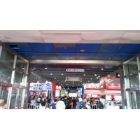 The 19th China(Guangzhou) Int'l Heat Treatment & Industrial Furnace Exhibition booth
