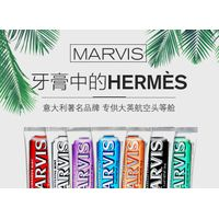 Marvis fresh peppermint breath mouth odor