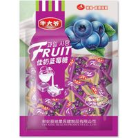 Milk Blueberries Fruit Juicy Candies / 88g made in China