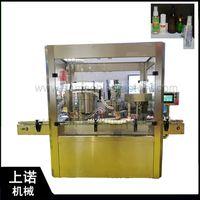 Automatic toner spray bottle filling machine thumbnail image