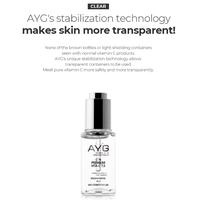 AYG-CN Vita C 7.5 Serum