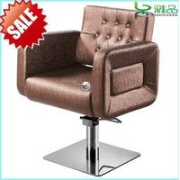 Yapin Salon Chair YP-066