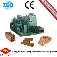 Factory Price Direct Selling Clay Brick Making Machine for Sale thumbnail image