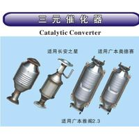 catalytic converter-exhaust tips- auto exhaust system factory thumbnail image