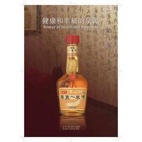 Baekwha Korean Ginseng Wine (Alcoholic Drink) thumbnail image