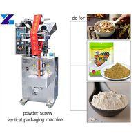 Powder Packing Machine   Granule Packaging Machine   Liquid Packaging Machine thumbnail image