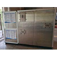 High-Tech Sewage Dryer Machine [Oil Sludge Treatment] [FREE FREIGHT] thumbnail image