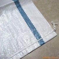 plastic  packaging-------woven   bag