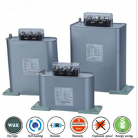 Bsmj Sereis Box Type Power Factor Capacitor