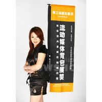 POPMAN backpack flag banner ,outdoor banner stands for trade show ,retail displays