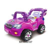 Children Cars, R/C Children Cars, Toys, Children Vehicles