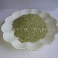 ulva powder  seaweed powder