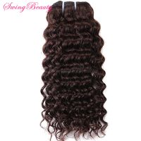 100% Virgin Indian Natural Curly Human Hair Weft thumbnail image