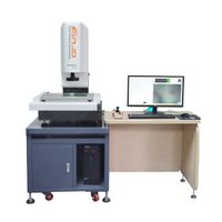 Vision measuring machine digital readout system linear scales and CMM functions thumbnail image