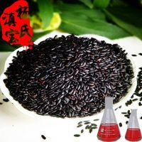 Red Rice Red thumbnail image