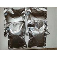 Factory supply Steroids powder TE Steroid EQ raw powder BU powder for Body building thumbnail image