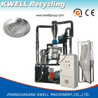 Plastic PP PE PVC PA ABS Pulverizer/High Speed Powder Miller