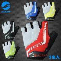 Giant bike glove