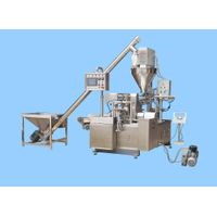 Automatic Powder Bag Fill and Seal Packaging Line