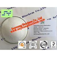 Tamoxifene Citrate(Nolvadex) thumbnail image