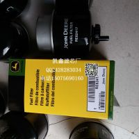 John Deere RE541922 Fuel filter MANN FILTER WK8187 Donaldson P551433 thumbnail image