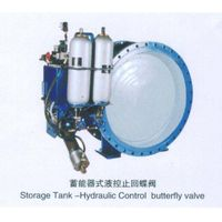 accumulator type hydraulic control butterfly valve for hydro power plant