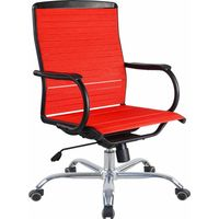 Swivel Computer Health Conference Chair