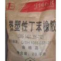 Styrene Butadiene Rubber/SBR1500/1502/1712 thumbnail image