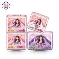 wholesale sanitary napkins thumbnail image