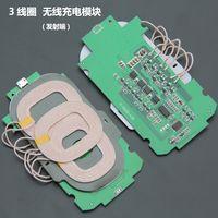 ZeePower 5W three coil QI wireless charger PCB,PCBA